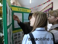 Тувинский Госуниверситет проводит Дни открытых дверей для старшеклассников Кызыла