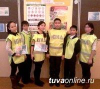 Отряд юных инспекторов дорожного движения создан в Балгазыне (Тува)