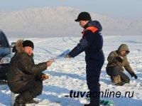 Рыбаков Тувы предупреждают об опасности рыбалки на тонком льду