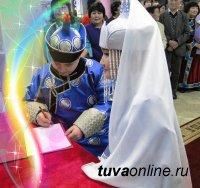 "Тува: первая регистрация брака у обелиска ""Центр Азии"""