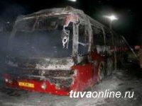 В Кемеровской области в результате возгорания автобуса, следовавшего из Новосибирска в Кызыл, погибли два пассажира