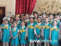 На базе школы-интерната Кызыла открыт Центр «Триумф»