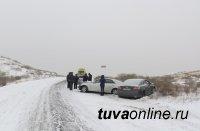 В Туве в результате столкновения пострадали четыре человека
