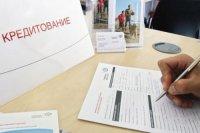 Эксперты сформировали рейтинг регионов по темпам роста просрочки по кредитам: лучшая - Тува, худший - Ненецкий округ