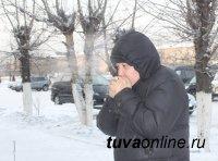 В Кызыле утром 41 градус мороза