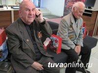 В Туве проводят углубленную диспансеризацию ветеранов Великой Отечественной войны