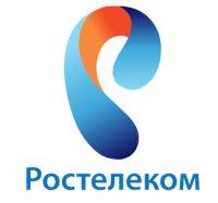 """""""Ростелеком"""" в Сибири заключил контракты на 2 млрд. рублей"""