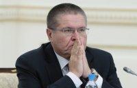 """Вопрос финансирования из ФНБ проекта """"Кызыл-Курагино"""" будет проработан дополнительно"""