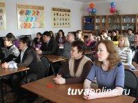 В ТувГУ открылся Научный читальный зал