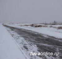 13 февраля в Туве метеорологи прогнозируют метель