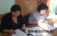В Туве подведены итоги конкурса сочинений на тему «Моя семья в Великой Отечественной войне»