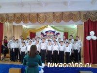 1300 школьников Тувы приняли участие в региональном этапе Всероссийской олимпиады