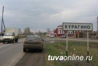 В 2015 году из ФНБ будут профинансированы три транспортных проекта, включая Кызыл-Курагино