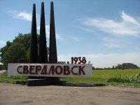 Тува развивает сотрудничество со Свердловской областью