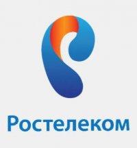 """""""Ростелеком"""" в Сибири предпочитает российское оборудование"""