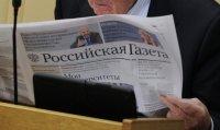 Российская газета: Кызыл-Курагино позволит присоединить Туву к железнодорожной сети страны