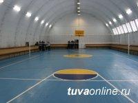 После реконструкции открыт спорткомплекс для полицейских Тувы