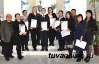 В Туве чествовали победителей конкурса школьных сочинений