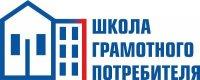 В Туве создана рабочая группа по реализации федерального проекта «Школа грамотного потребителя»