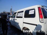В Кызыле прошли рейды по выявлению незаконной торговли живыми цветами
