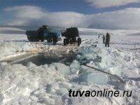 Из озера Хиндиктиг-Холь (Тува) поднята автомашина, затонувшая с пассажирами в ноябре 2014 года