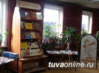 Кызыльская епархия отметила День православной книги