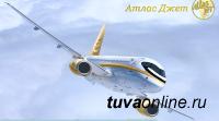 С 27 марта в Москву прямым рейсом на СуперДжете