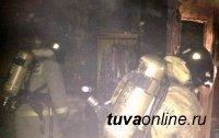 В Кызыле в здании Дома Художников произошел пожар, эвакуированы более 20 человек, пострадавших нет