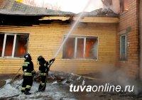 В Кызыле ликвидирован пожар в административном здании парка культуры и отдыха им. Гастелло