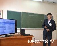 Тува. Родной язык - основа развития личности