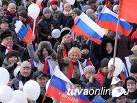 Туву и Крым связывает история