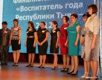 """В Кызыле стартовал конкурс """"Воспитатель года"""""""