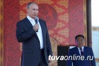 Владимир Путин высоко оценил вклад Шолбана Кара-оола в укрепление межнационального мира и согласия в обществе