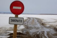 В Туве закрыты три из пяти ледовых переправ