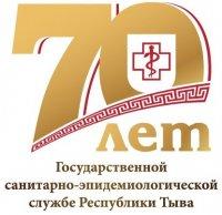 Таисья Даваа, ветеран санитарно-эпидемиологической службы Тувы