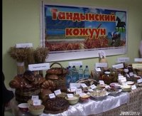 4 апреля на рынке «Сайзырал» День Каа-Хемского кожууна Тувы