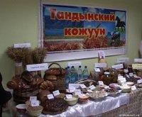 """4 апреля, рынок """"Сайзырал"""": Солонина, рыба, мороженая ягода, """"молочка"""", мясо - от товаропроизводителей Каа-Хемского и Тандинского кожуунов Тувы"""