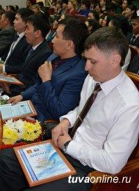 Элла Косарькова – Учитель Года города Кызыла