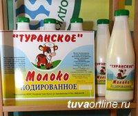 Свежее мясо птицы, картофель, баранина, молочные продукты – от товаропроизводителей Пий-Хемского и Кызылского кожуунов
