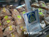 Пасхальные куличи, конина, картофель, пельмени, курица - от производителей Пий-Хемского и Кызылского кожуунов