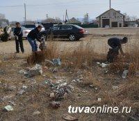 В микрорайонах Кызыла проходят субботники