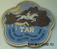 В Самаре установят мемориальную доску в память о дипломатической миссии ТНР, эвакуированной из Москвы в годы войны