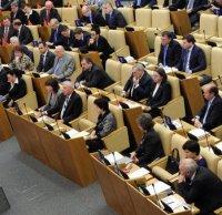Госдума внесла поправку в бюджет, добавив на реконструкцию четырех аэропортов, в том числе Кызыла, 5 млрд. рублей