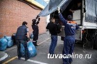 Первая партия гуманитарной помощи отправлена из Тувы пострадавшим от огня в Хакасии