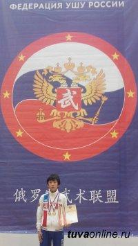 Хертек Чигжет первый в «Кулаке Великого предела» на первенстве России по ушу