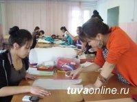 Конкурс дизайнеров «Арт-стиль» пройдет в рамках Недели предпринимательства в Туве