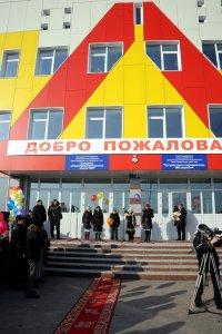 Кызыл: Объявлены конкурсы на должности директора школы № 8, заведующей детсадом № 8