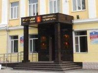 Вниманию предпринимателей Кызыла: объявлены торги по продаже зданий и помещений