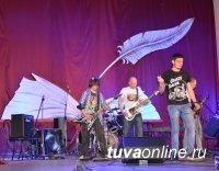 """4-часовым рок-концертом в Туве стартовала благотворительная акция в поддержку библиотек и чтения """"РокПроСвет"""""""