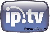 IP-телевидение от Тывасвязьинформ теперь и в Шагонаре!